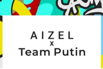 На месте бутика Christian Louboutin в Москве появится магазин Team Putin