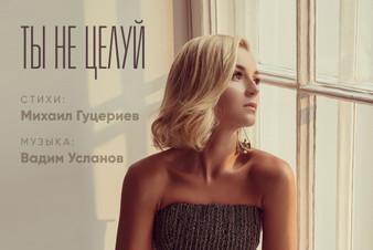Полина Гагарина выступила с концертом на VK Fest
