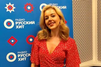 Юлианна Караулова в шоу Зона VIP!