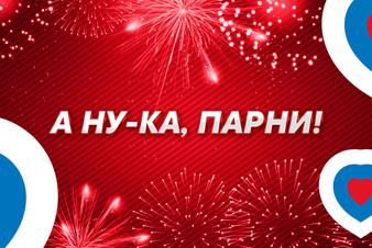 Весеннее настроение и чудесные призы: встречайте 8 марта в компании радио Русский Хит