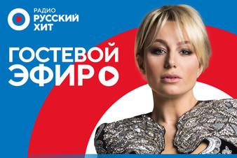 Премьера на Русском Хите! Наталья Гордиенко представит русскую версию трека Sugar