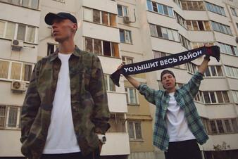 «Услышит весь район»: премьера трогательного клипа от группы Dabro