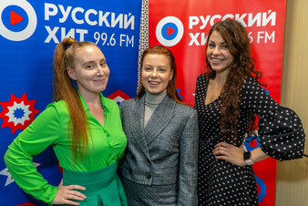 Было круто! Юлия Савичева в «Пришли-Разбудили шоу»